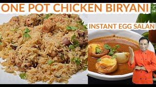 प्रेशर कुकर चिकन बिरयानी और अंडे का सालन - One Pot Chicken Biryani and Egg Salan