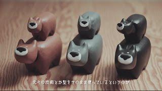 """2016年7月1日 """"オトナ""""をメインターゲットとした新しいパルコ「仙台PARC..."""