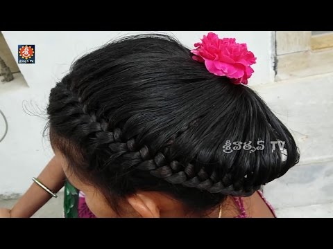 Special Hair Style For Girls Ladies By Sri Tv Youtube