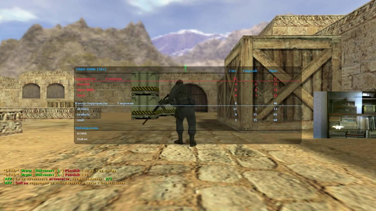 Игры стрелялки играть онлайн бесплатно без регистрации
