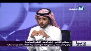 حلقة هنا الرياض ليوم الخميس 22 - 06 - 2017