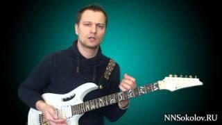 Уроки игры на гитаре Свип F#m & Dm(Уроки игры на гитаре в скайпе http://nnsokolov.ru/skype Ноты: http://nnsokolov.ru/lessons/svip-Fm-i-Dm/, 2016-02-28T19:09:18.000Z)
