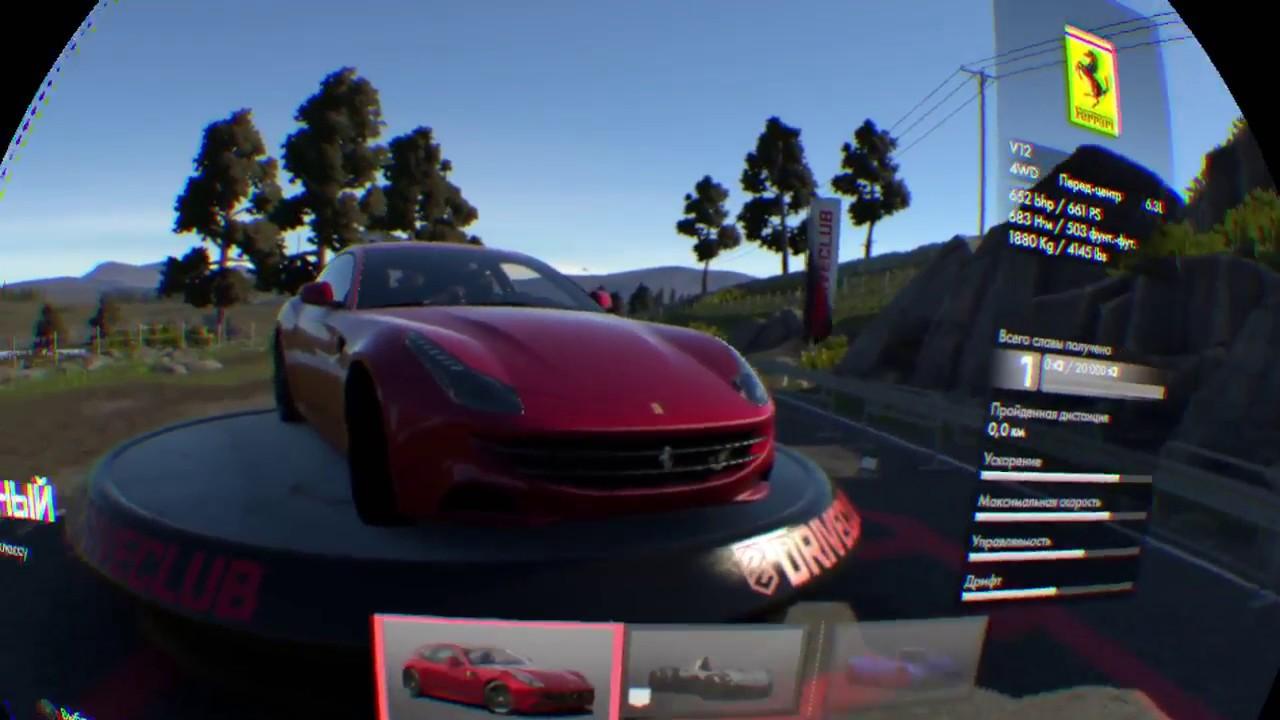 GTA 5 в шлеме виртуальной реальности Playstation VR Есть ли смысл .