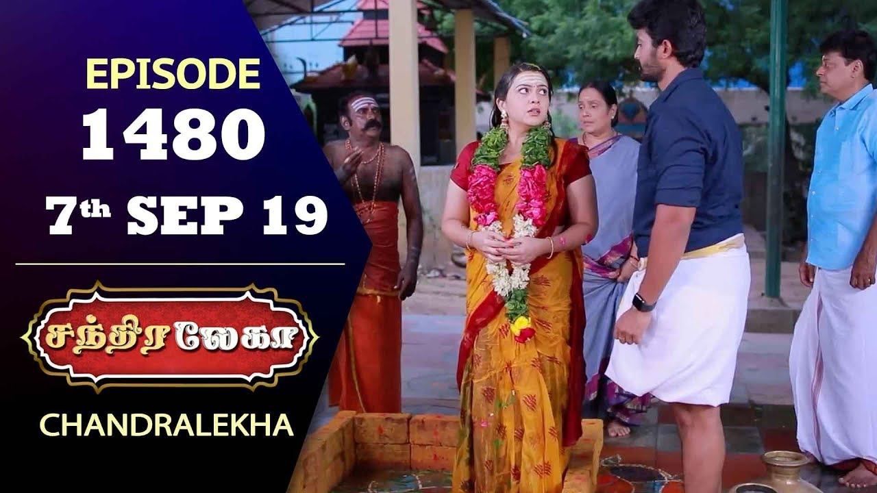 CHANDRALEKHA Serial | Episode 1480 | 7th Sep 2019 | Shwetha | Dhanush |  Nagasri | Arun | Shyam