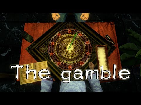 Shenmue I & II - Lucky Number  