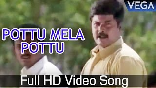 Kamarasu Tamil Movie | Pottu Mela Pottu Video Song | Murali | Laila | Vadivelu