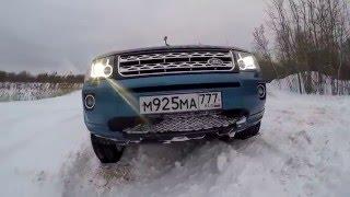 Тест драйв Land Rover Freelander.