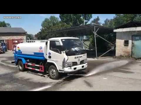 🎦Поливомоечная машина 💦(Водовоз) CLW объёмом 5 м³ на шасси DongFeng💧