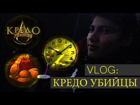 Видео Фильм дневник убийцы смотреть онлайн