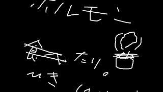 チューチューラブリームニムニムラムラ/マキシマムザホルモン[Bass cover]