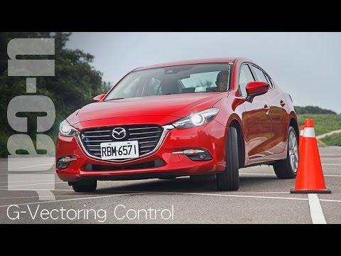 【實測】2017 Mazda3 GVC系統 - 新舊動態比較 | U-CAR 專題企劃