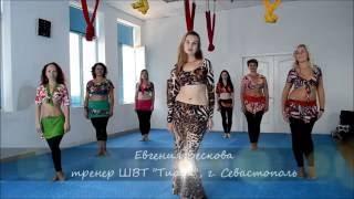 Восточные танцы. Видео урок № 1