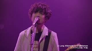 山中さわお(YAMANAKA SAWAO) / NONOCULAR VIOLET TOUR 2020.12.16 at SHIBUYA CLUB QUATTRO
