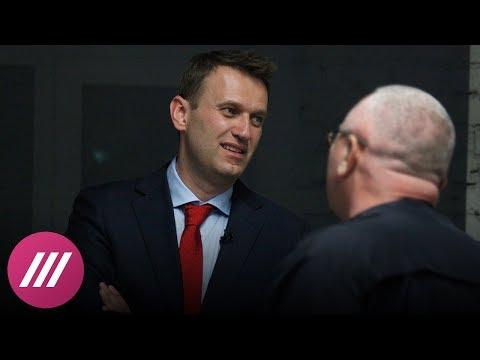 Навальный о своей