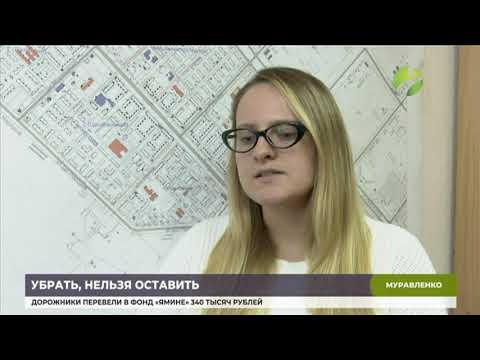 В Муравленко ищут хозяев бесхозных гаражей