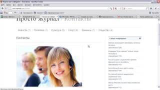 PHP для создания сайтов  Видеоурок №10  PHP в действии примеры сайтов