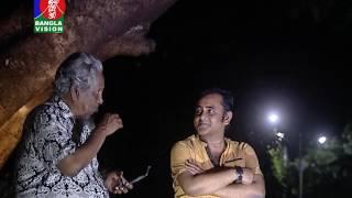 RAAT BIRATE | SHAMIM ZAMAN | Presentation by Asad Chowdhury | BanglaVision Program