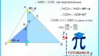 задание 24 Найти угол треугольника