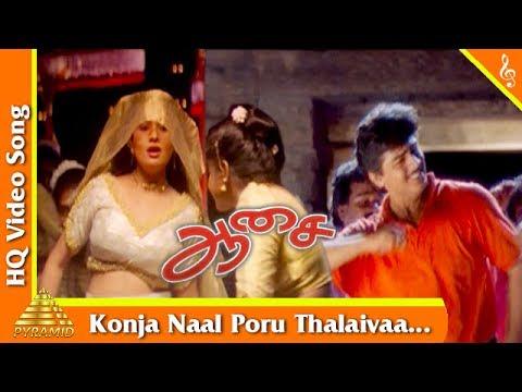 Konja Naal Poru Video Song  Aasai Tamil Movie Songs  Ajith Kumar  Suvalakshmi Pyramid Music