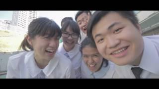 「40華山路」中華基督教會桂華山中學 40周年校慶短片