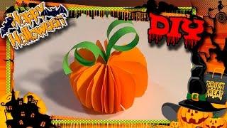 Halloween 2016. DIY 🎃👻🕷 Простые и легкие поделки на Хэллоуин для детей. Как сделать тыкву.(В этом видео я покажу как легко и просто сделать декорации на Хэллоуин для кукол своими руками. В этой..., 2016-10-15T07:21:51.000Z)