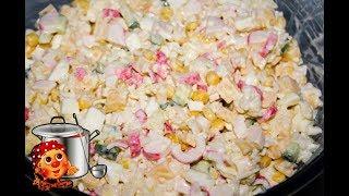 Вкусный крабовый салат с кукурузой и огурцами