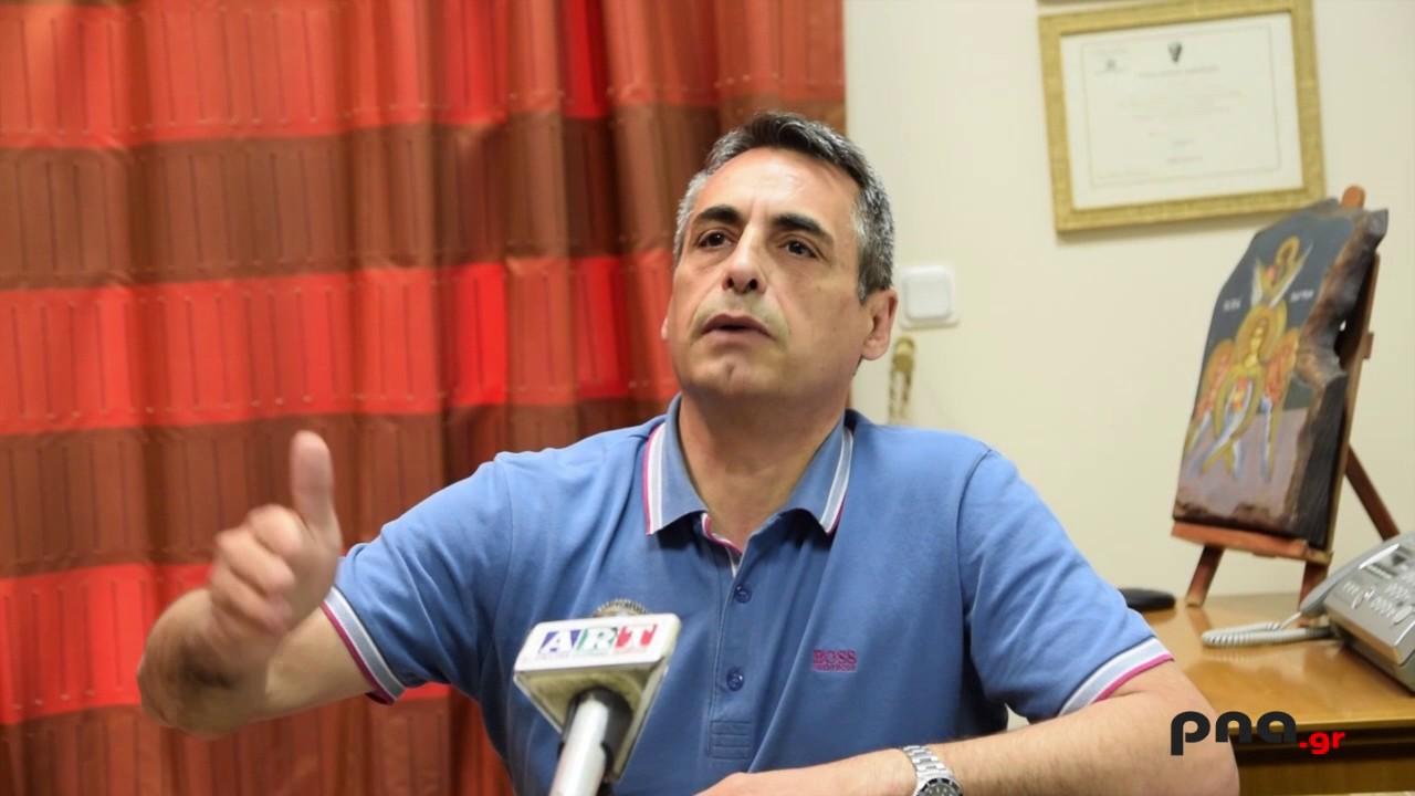Συνέντευξη Τύπου του επικεφαλής της Δημοτικής Παράταξης ''Τρίπολη Αύριο'' Κώστα Τζιούμη