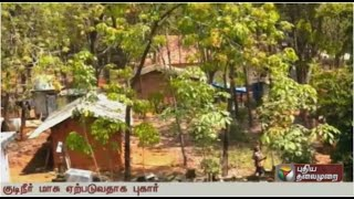 Special report: Sulphur usage in private rubber garden pollutes villages