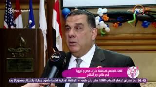السفيرة عزيزة - اللقاء العلمي لمناقشة خبرات مصر و أوروبا في علاج ورم النخاع
