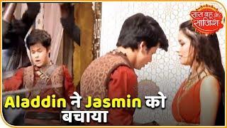 Jasmin gets injured on the sets of 'Aladdin - Naam Toh Suna Hoga'