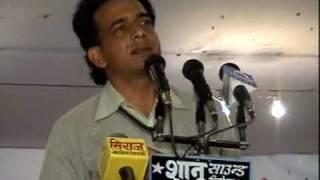 Iqbal Ashar