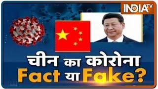 चीन के 'वुहान' पर अमेरिका की ख़ुफ़िया नज़र क्यों है?
