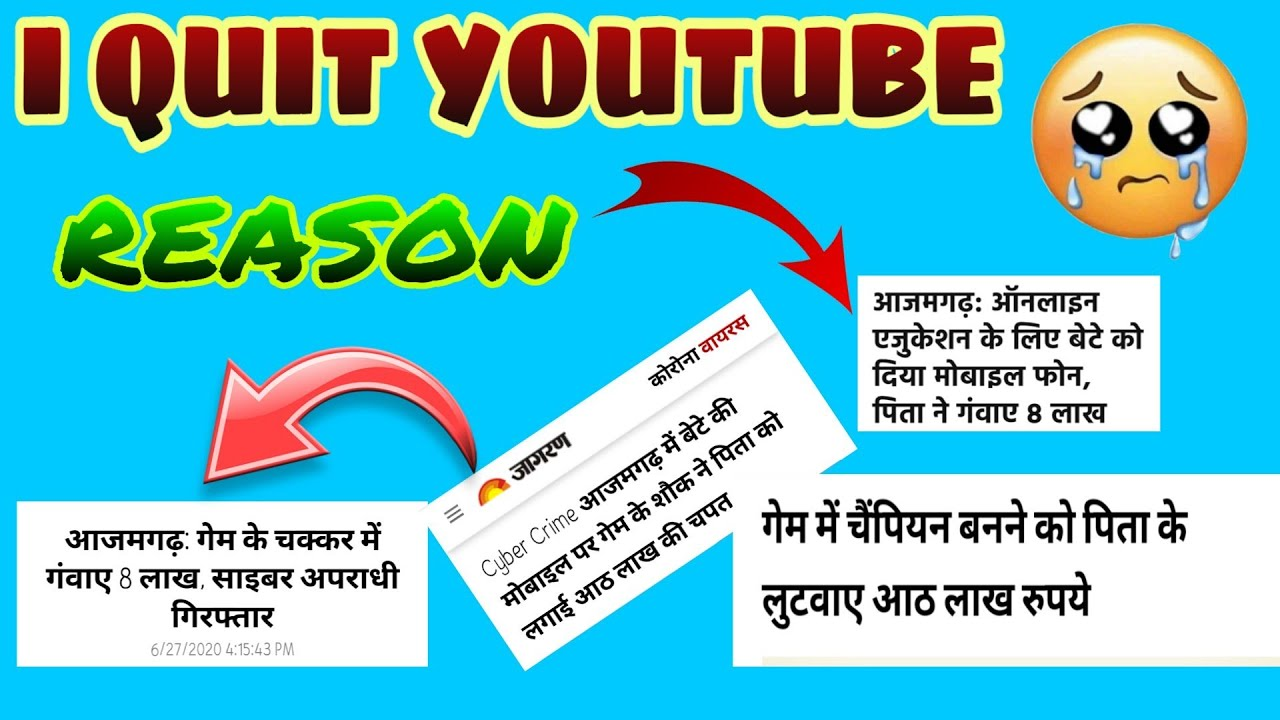 I QUIT YOUTUBE || ALL REASONS EXPLAINED || AWARENESS VIDEO || FRAUDS AND SCAMS || CYBER CRIME😢😢