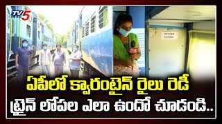 AndhraPradesh : Railways Turns Trains Into Isolation Wards As COVID-19 Cases Rise
