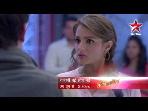 Badtameez Dil: Abeer will never take the risk of falling in