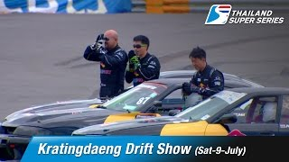 Kratingdaeng Drift Show | Chang International Circuit