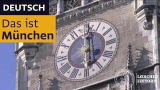 Deutsch - Das ist München