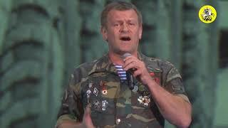"""Впервые в ЛДНР пройдёт фестиваль военно патриотической песни и поэзии """"Автомат и гитара"""""""