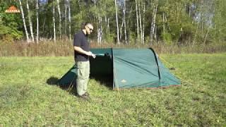 Alexika Tunnel 3 - обзор туристической палатки