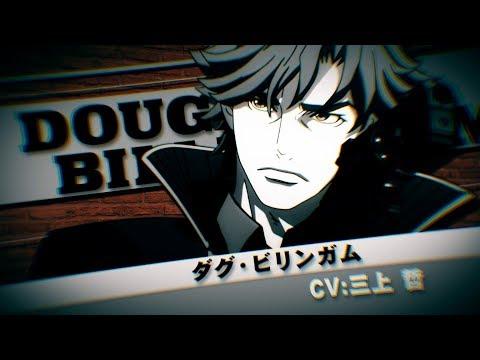 「DOUBLE DECKER! ダグ&キリル」PV(60秒)