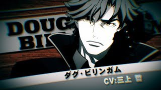 Watch Double Decker! Doug & Kirill Anime Trailer/PV Online