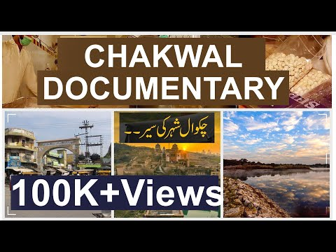 Chakwal - Complete