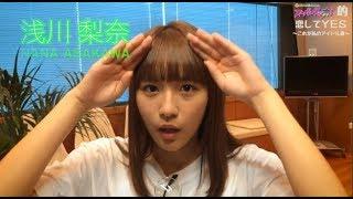 8月15日発売 SUPER☆GiRLS「ばぶりんスカッシュ」のカップリング曲 「...