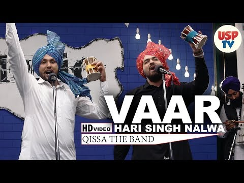 Vaar Hari Singh Nalwa | Punjabi Folk Songs | Fusion | Live Performance | Qissa The Band | USP TV