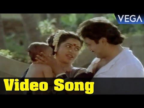 Ninaivu Chinnam Tamil Movie || Ele Ilankiliye Video Song