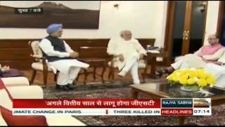 Hindi News Bulletin | हिंदी समाचार बुलेटिन – Nov 30, 2015 (7 am)