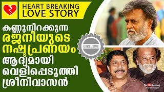 EXCLUSIVE | Sreenivasan reveals the heartbreaking real-life love story of Superstar Rajinikanth