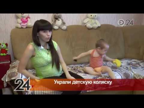В Казани у женщины украли коляску стоимостью 18 тысяч рублей
