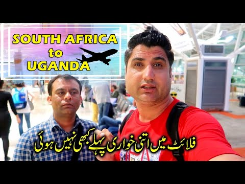 South Africa to Uganda Flight Review with Kenya Airways