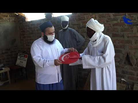 Afrika / Çad'dan hediyemiz var!